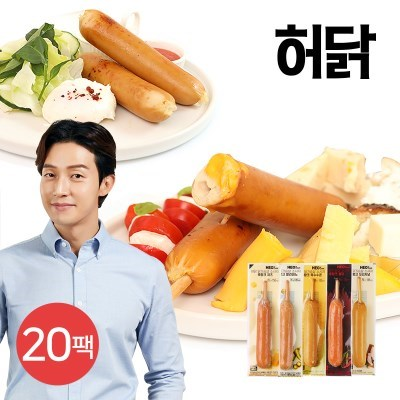 [허닭] 닭가슴살 소시지 후랑크 70g 5종 20팩