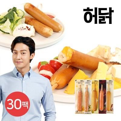[허닭] 닭가슴살 소시지 후랑크 70g 5종 30팩
