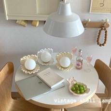 [빈티지 쉘 조명] Vintage Shell 무드등(무드등,식탁등,도자기조명)