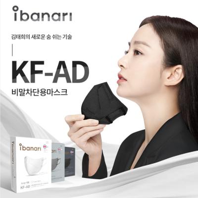 아이바나리 AD 김태희 마스크 대형 그레이 1매 10개