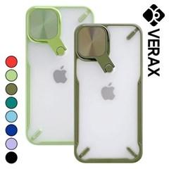 아이폰8 미러 컬러 라인 투명 실리콘 케이스 P617