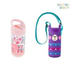어린이집 선물 세트(물병가방+빨대물병) - 나무늘보