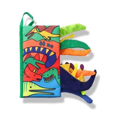 도도코 아기 바스락 촉감놀이 헝겊책 공룡 꼬리