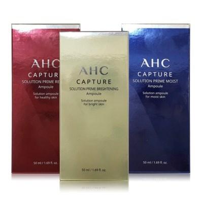 AHC 캡처 솔루션 프라임 앰플 3종 세트