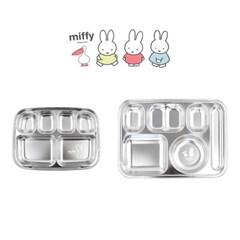 화이트미피 스텐 유아/아동식기 식판 배식판 간식식판 6구 모음