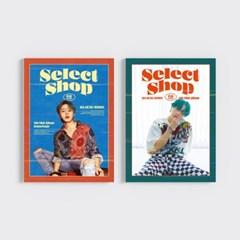 하성운 (HA SUNGWOON) 미니5집리패키지 [Select Shop](2종 세트)