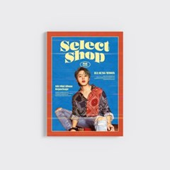 하성운 (HA SUNGWOON) 미니5집리패키지 [Select Shop](Bitter Ver.)