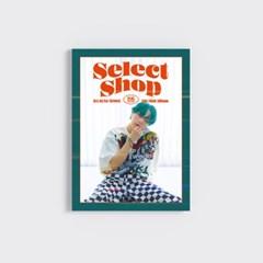 하성운 (HA SUNGWOON) 미니5집리패키지 [Select Shop](Sweet Ver.)