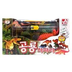 아톰 공룡 사파리세트 공룡모형 피규어 장난감