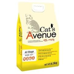 국산 고양이사료 캣츠 에비뉴 4.5kg 고양이밥