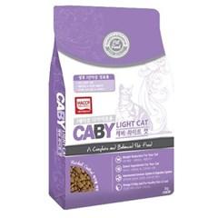 국산 고양이사료 캐비라이트 캣 다이어트 3kg 고양이밥