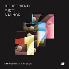 김우진(KIM WOOJIN) 미니앨범 [The moment:未成年, a minor](세트)