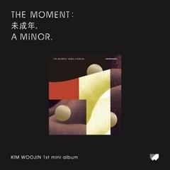 김우진(KIM WOOJIN) 미니앨범 [The moment:未成年, a minor](Ver.A)
