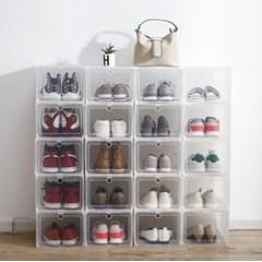 BIG 사이즈 깔끔 수납 신발 정리함