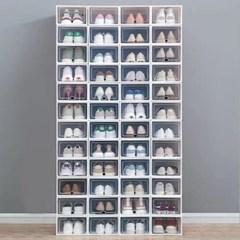 신박한 신발 정리함(일반형)
