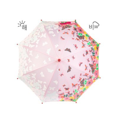 컬러체인징 우산 - 나비