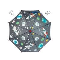 컬러체인징 우산 - 스페이스