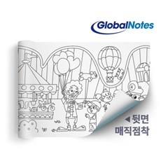 글로벌노트 매직롤컬러링북 테마파크 (후면점착/무독성)