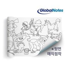 글로벌노트 매직롤컬러링북 팜라이프 (후면점착/무독성)