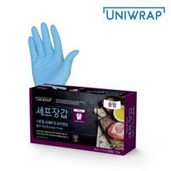 유니랩 요리용 병원용 니트릴장갑 100매 중형 블루
