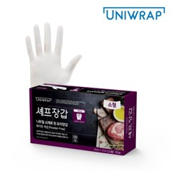 유니랩 요리용 작업용 니트릴장갑 100매 소형 화이트
