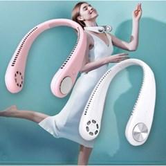 넥밴드 목풍기 360각도조절 쿨바람 넥선풍기
