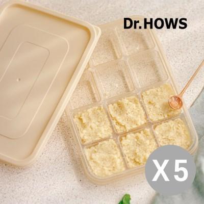 [닥터하우스] 유 냉장&냉동 12구 트레이 x 5개 묶음