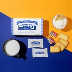 버터야, 과자야 므왈레 버터(Butter)쿠키 15입x2박스(총 30입)