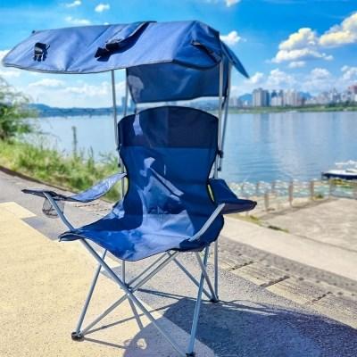 피넛 캠핑 휴대용 의자 체어 차박 낚시 피크닉 용품