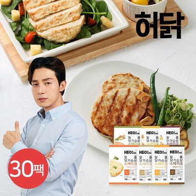 [허닭] 일품 닭가슴살 스테이크 100g 7종 30팩