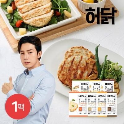 [허닭] 일품 닭가슴살 스테이크 100g 7종 1팩