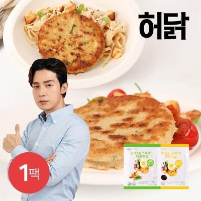 [허닭] 프리미엄 닭가슴살 스테이크 100g 2종 1팩