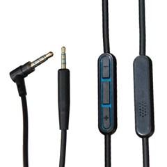 국내배송 보스 컴포트 이어헤드폰 2.5mm to 3.5mm 호환 케이블 1.4M