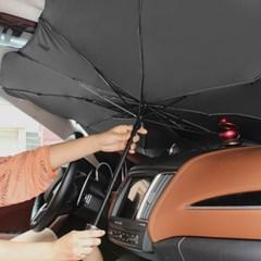 썬브렐라 차량용 우산 햇빛가리개 유리
