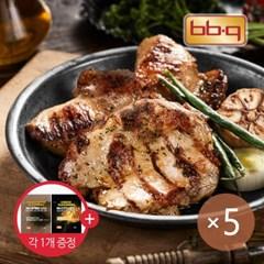 BBQ 통살 닭다리 직화구이115g x 5팩 + 블랙페퍼,치즈시즈닝 각 1봉