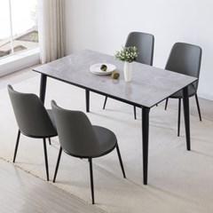 젠틱가구 벨사 4인용 세라믹식탁 의자 세트 그레이 1200