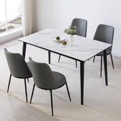 젠틱가구 벨사 4인용 세라믹 식탁 의자 세트 화이트 1400