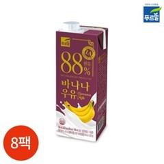 푸르밀 88바나나우유 730ml x 8팩