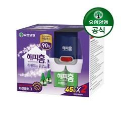 [유한양행]해피홈 플러그 리퀴드 훈증기+리필90일