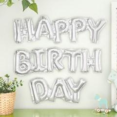깜찍 은박풍선세트 HAPPY BIRTHDAY [실버]