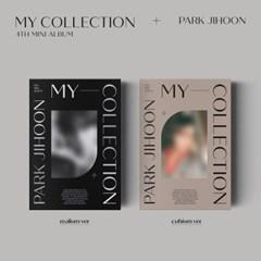 박지훈(PARK JIHOON) 미니 4집 [MY COLLECTION] (2종 세트)