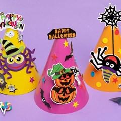 할로윈 데이 종이 꼬깔 모자 만들기 파티용품