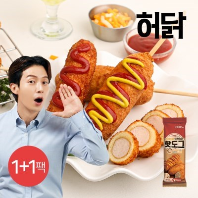[허닭] 크리스피 닭가슴살 핫도그 100g 1+1팩