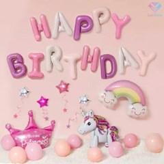 유니콘 완전체 HAPPY BIRTHDAY 생일축하 풍선 세트 해피벌쓰데이풍선