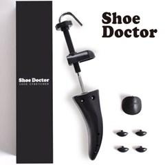 슈닥터 신발 제골기 블랙 색상 발볼늘리기