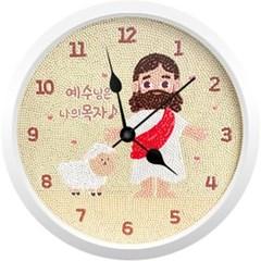 예수님은 나의 목자 (벽시계) 보석십자수 23.5x23.5