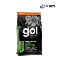 (무료배송)[GO!] 고 솔루션 LID 칠면조 10KG