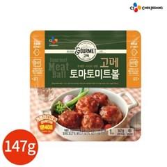 CJ 고메 토마토미트볼 147g x 3개