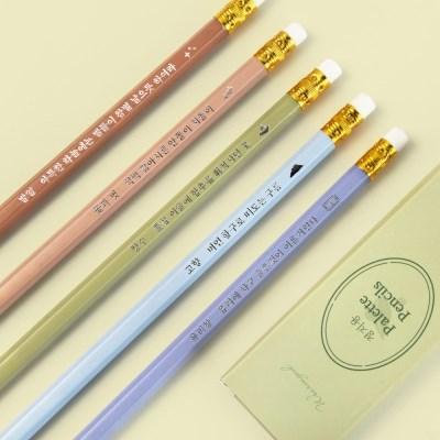 시인의 색채, 팔레트 연필 5P 세트