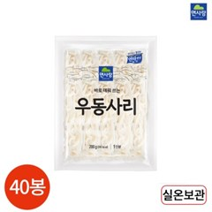 면사랑 사누끼 우동 사리 200g x 40봉